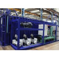 Quality 5 - 15 Degree Large Cold Room Freezer Units For Biological / Chemical Industry for sale