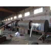Buy cheap New Second Generation Environmental Continuous Carbonization Furnace Carbonized from wholesalers