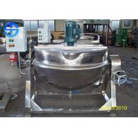 Buy cheap Tilting Electric Jacketed Kettle 304 Stainless Steel Material With Mixer from wholesalers