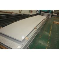 Buy cheap 304 Stainless Steel Sheet for Kitchen product