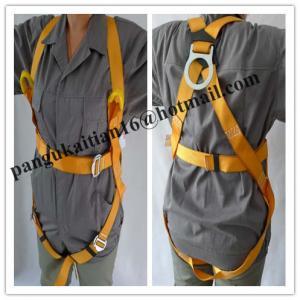 Buy cheap safety harness &safety belt &safety webbing product