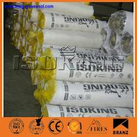 Buy cheap Glass wool insulation,glass wool blanket,glass wool roll product