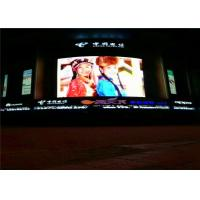 China High Definition HD LED Outdoor Advertising Screens Display 1R1G1B SMD2121 on sale