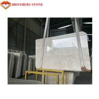 Buy cheap High polished latte beige marble floor tiles cafe latte marble product