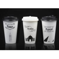 Buy cheap Full Printed Cold Paper Cups For Frozen Yogurt / Soft Drink Cups With Lids product