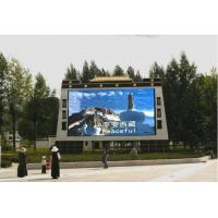 Buy cheap High Contrast Ratio  LED Advertising Displays For Shopping Mall And Schools product