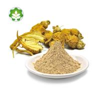 Buy cheap high nutrition maca powdered extract powder for health care product product