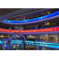 Buy cheap Unique Decorative LED Display / Front Service Led Display P8.928 With 250x250mm LED Module product