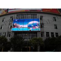China Sunlight Electronic Reader Board Signs , Commercial Led Outdoor Advertising Screens on sale