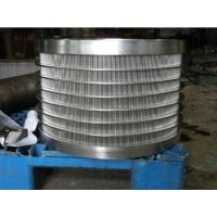 Buy cheap Paper processing machinery pressure screen basket product