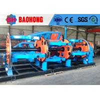 China Planetary Wire Cable Making Machine CLY 1000/1250/1600 Eco - Friendly on sale