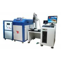 Buy cheap Durable 4D Automatic Laser Welding Machine For Metal Parts , Water Cooling product