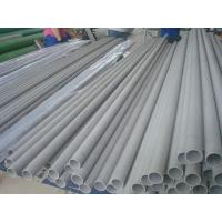 Buy cheap Low Carbon Seamless Nickel Alloy Pipe For Heat Exchangers / Condensors product
