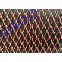 Buy cheap SS Metal 3D Mesh Spark Curtains , Rhomboid Hole Wire Mesh Shower Curtain product