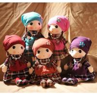 Buy cheap lovely doll plush toys for kid product