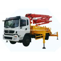 Quality 26m -31m Small Mobile Concrete Mixer Pump Truck With DFAC King Run Chassis for sale