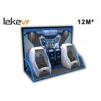 Buy cheap Interactive Shooting VR Theme Park Virtual Reality Room For Amusement product