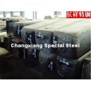 Buy cheap Steel ingot/Tool Steel/Mould Steel/Stainless Steel/Heat-Resistant Steel product