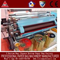 Buy cheap pp fabric film flexographic printing mahcine CE certificate with closed chamber doctor blade product