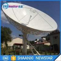 China 7.5m outdoor receiving-only vsat earth station satellite antenna on sale