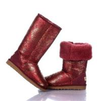 Buy cheap 2012 popular ugg boots from wholesalers