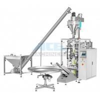 Buy cheap Automatic Bagging And Packing Machine For Fresh Milk & Liquid Shampoo Packaging Machine product
