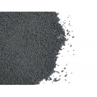 Buy cheap Abrasive Manufacturer product