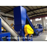 Buy cheap PET Bottle Washing Recycling Line With Capacity 300kg/hr product