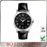Day / Date Automatic Stainless Steel Bracelet Watch For Ladies With Leather Strap