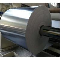 Buy cheap Soft Temper Laminated Aluminum Foil Alloy 1235 For Food Package / Medical product