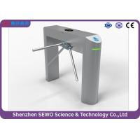 Buy cheap High Speed Tripod controlled access turnstiles , double / single turnstile from Wholesalers
