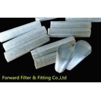 Buy cheap Cylinder Knitted Wire Mesh Tube for Oil Filters , Perforated Metal Mesh Screen product