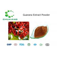 Buy cheap Yellow Brown Plant Extract Powder Guarana Extract Suppress Appetite To Lose Weight product