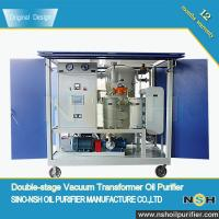 Buy cheap NSH 25-Years Professional Oil Purification System manufacturer, transformer oil purifier,High Vacuum Oil Purify product