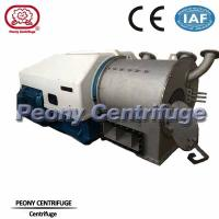 Buy cheap Control PLC Small Two Stage Pusher Type Centrifuge For Copper Sulphate Dewatering from Wholesalers