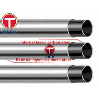 Buy cheap GB/T18704 Q195 Q235 12Cr18Ni9 Stainless Steel Clad Pipes OD 12.7mm - 325mm product