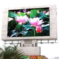P12 Outdoor Led Display Screen