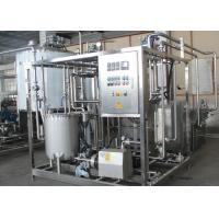 Buy cheap Ultra High Temperature UHT Plate Sterilizer Equipment / Pasteurizer Machine for Milk Plant product