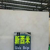 Buy cheap High Polished Beige Marble Slab Cut To Size , Crema Marfil Marble Tile product