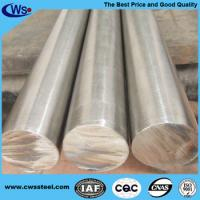 Buy cheap Chinese Supplier DIN 1.3243 High Speed Steel Round Bar product