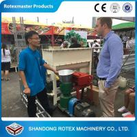Buy cheap YSKJ150 Small Animal Feed stuff Pellet Making Machine With CE In Philippines Exhibition product