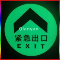 glow in the dark sticker for wall and floor of qianyan