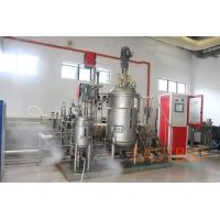 Buy cheap Mechanical Seal In Situ Sterilizable Fermenter 50L-500L Mechanical Stirred product