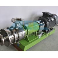 Buy cheap Factory Direct High Shear Dispersing Emulsifier HomogenizerMixer & High Shear Mixer Inline Homogenizer Mixer product