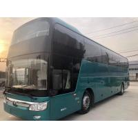Buy cheap Diesel LHD 6126 Model Used Yutong Buses 49 Seat 2014 Year Euro Iv Emission Standard product