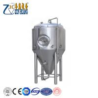 Buy cheap Stainless steel Beer conical fermenter, fermentation Tank with details 100L 200L 300L 500L 1000L product