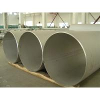 Buy cheap Nickel-Iron-Chromium Alloy Welded Pipe Incoloy 800 / UNS N08800 / 1.4876 ASTM B514 from Wholesalers