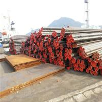 Buy cheap Copper Coated Casing And Tubing Bronze AluminumAlloy 954 Conforming To ASTM B505 Alloy product