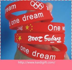Custom Logo Promotion Gift Adjustable Silicon Wristband, Silicon Bracelet