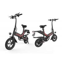 Buy cheap 350W Collapsible Electric Bike , Folding Electric Bicycle 7.5AH Lithium Battery product